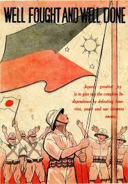 Japan War Flag Japanese Psyop During Wwii
