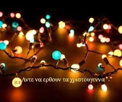 amazing christmas light quotes photos images for wedding