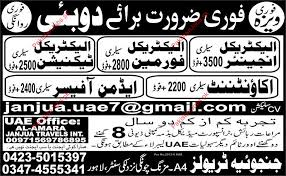 electrical engineering jobs in dubai for freshers electrical engineer electrical foreman electrical technician