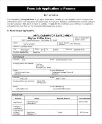 Sample Job Application Resume by 8 Sample Job Application Forms Free Sample Example Format