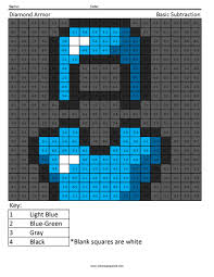 diamond armor basic subtraction coloring squared
