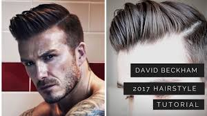 what hair styling product does beckham david beckham hairstyle 2017 mens hair tutorial modern and