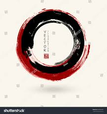 black red ink round stroke on stock vector 680859388 shutterstock