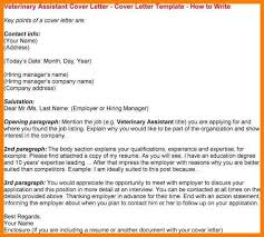 9 letter to hiring manager g unitrecors