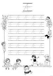 kids coloring pages online alphabet æ dots worksheet coloring pages online free kids