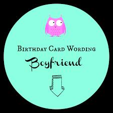 birthday card wording examples confetti u0026 bliss