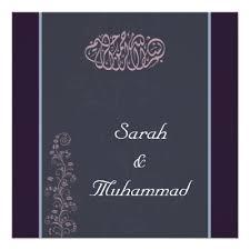 islamic wedding invitations islamic wedding engagement damask invitation card zazzle