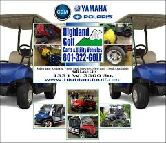 welcome to the official site for highland golf carts u0026 utility