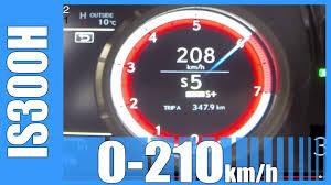 lexus is300h f sport mpg lexus is300h f sport 0 210 km h nice acceleration beschleunigung
