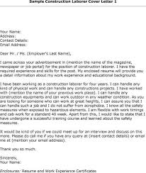 construction cover letter samples best writing an open cover