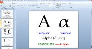 free download template flash flash slide presentation template free download greek alphabet