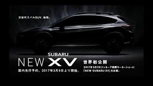 crosstrek subaru white subaru xv crosstrek teased 2018 youtube