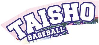 dafont freshman taisho baseball font forum dafont com
