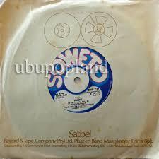 lo que no sab 237 ubupopland online vinyl rare groove drums dream drumbreak bossa