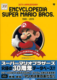 amiami character u0026 hobby shop nintendo official guide book