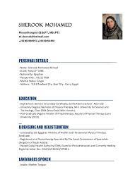 Recruiter Sample Resume Resume Plumber Assistant Cover Letter Samples For Receptionist