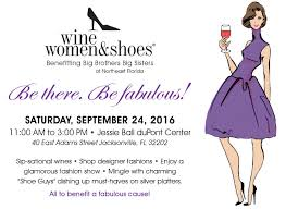 sip and shop invitation jacksonville fl 2016 wine women u0026 shoes