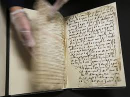 world u0027s oldest koran discovered in birmingham this will rejoice