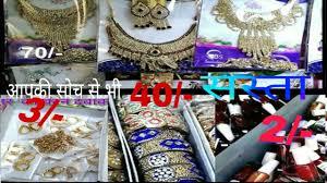 girl accessories sadar bazar whole sale artificial jewelley girl accessories