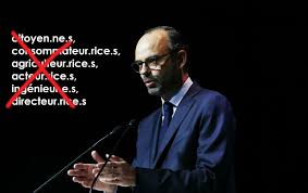 your favourite quote in french english words the french simply can u0027t say the local