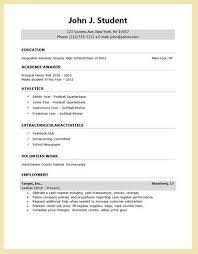 Sample Resume For College Admission by Student U003ca Href U003d
