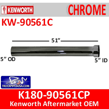 kenworth part number lookup kenworth truck pipes kw 90561c k180 90561cp kenworth truck