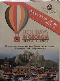 travel agency georgian holidays tbilisi top tips