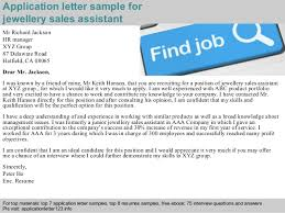 type papers online for money general insurance resume samples