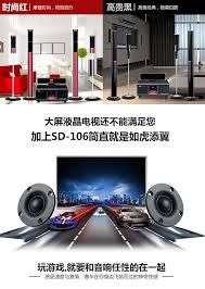 home theater box suddenly sd 106 a 5 1 home theater audio suit household television