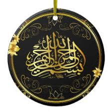 muslim ornaments u0026 keepsake ornaments zazzle