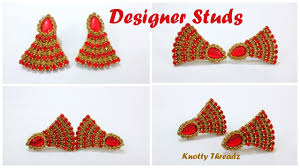 how to make designer studs using cardboard or paper base at home