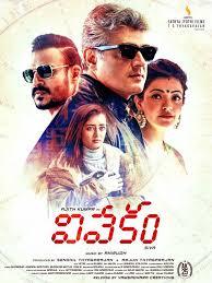 bollywood film the promise vivegam new poster ajith kumar vivek oberoi kajal aggarwal