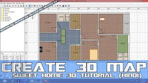 hindi version how to create 3d maps of house using sweet home 3d