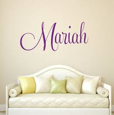 Personalized Wall Decals For Nursery Name Wall Decal Nursery Wall Decal Personalized Wall