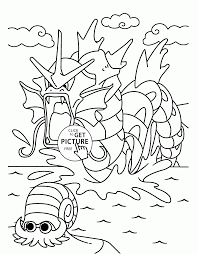 pokemon omanite and gyahados coloring pages for kids pokemon