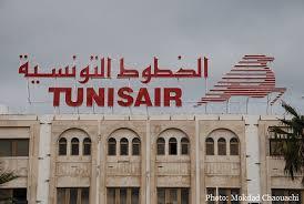 tunisair siege tunisair une situation financière très tendue plumes economiques