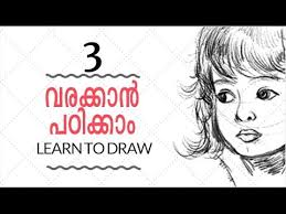 learn drawing malayalam part 03 how to sketch youtube