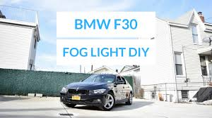 bmw f30 fog light bulb how to install fog lights bmw f30 diy youtube