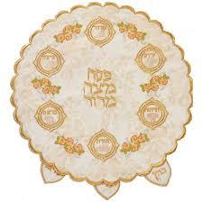 matzah covers matzah covers matzoh cover mcb530 pesach sets judaica embroidery