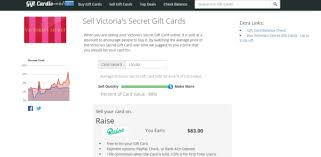 sell your gift cards online how to sell your gift cards for
