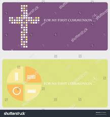 First Communion Invitations Cards First Communion Confirmation Invitation Card Stock Vector 97588682