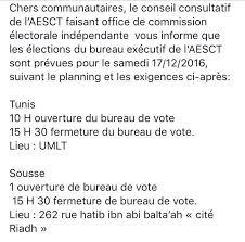 bureau de vote 15 bureau de vote 15 100 images why don t vote we re busy the