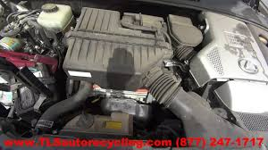 lexus rx400h air filter 2006 lexus rx400h parts for sale 1 year warranty youtube