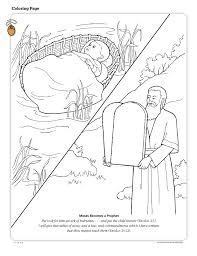 lds coloring pages results