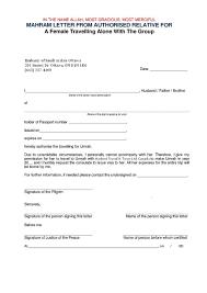 Authorization Letter For Application Visa Forms Hashmi Travel Tours Ltd