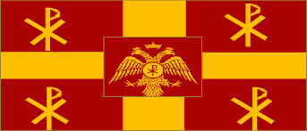 Roman Flag Colors Image Alt His Flag Of The Roman Empire Png Alternative History