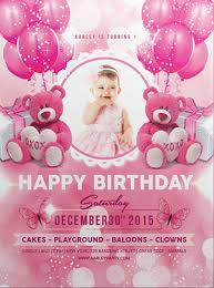 free psd birthday templates 28 images birthday banner template