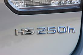 lexus hs 250h options hs 250h to offer lexus enform with safety connect
