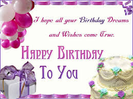 picture of happy birthday wishes jerzy decoration
