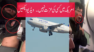 United Airlines Carry On Size 100 United Airlines International Carry On Flight Review